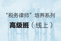 15门精华课,89个专题 ¥4800元/年